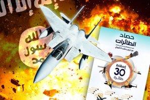 Al-Naba. ISIS run newspaper