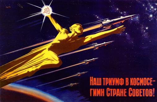 Sovietspaceposters-3