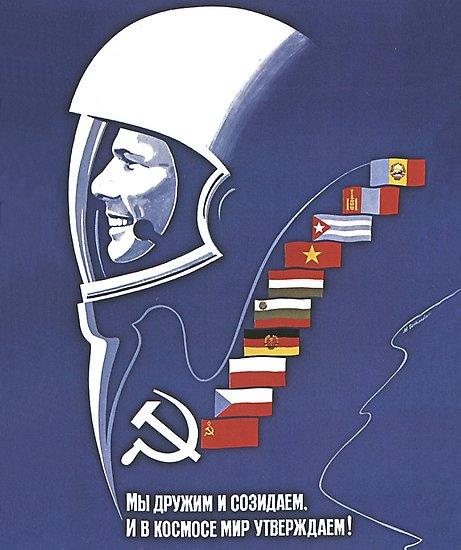 USSR Propoganda